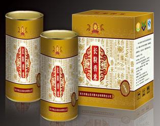 哈尔滨纸箱厂彩色纸箱定做 产品介绍