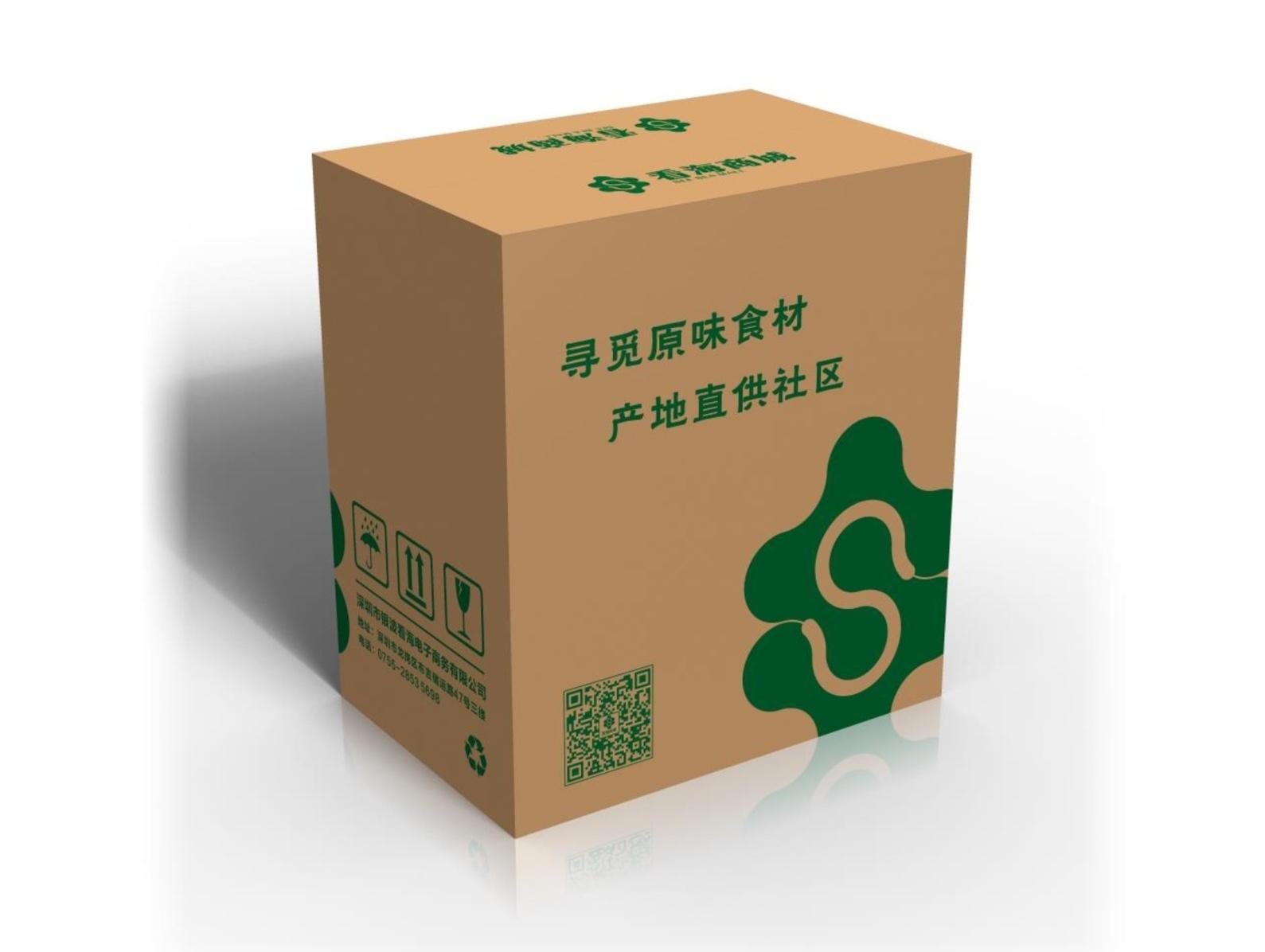 哈尔滨纸箱厂地址电话,就来永强纸箱厂 产品介绍